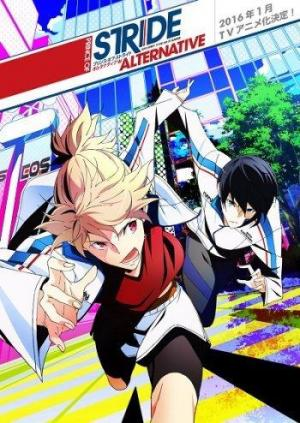 Prince of Stride: Alternative (Serie de TV)